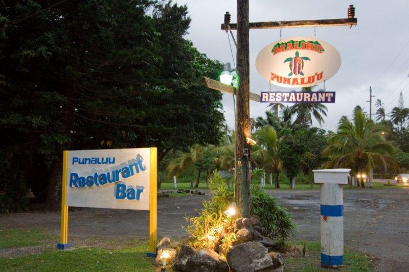 C2181 Former Punaluu Restaurant