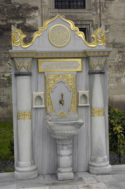 Istanbul dec 2006 3496.jpg