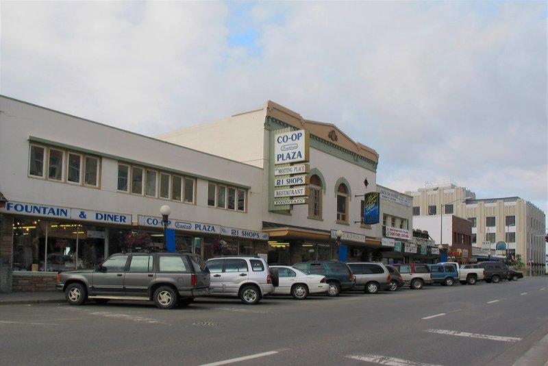 Co-op Plaza
