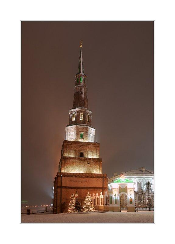 Kazan Kremlin, Suyumbike tower