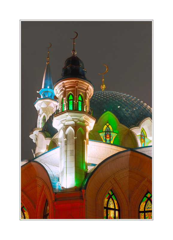 Kazan Kremlin, Kul Sharif mosque