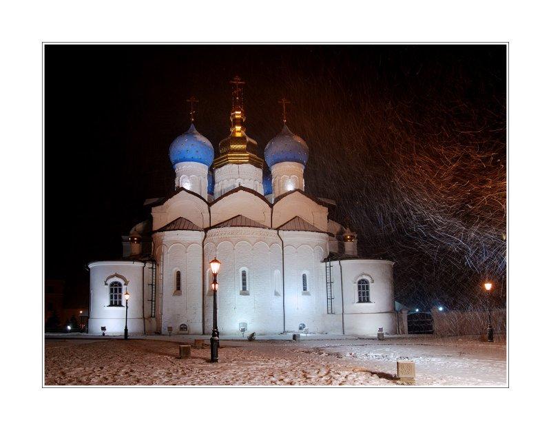 Kazan Kremlin, Annunciation Cathedral