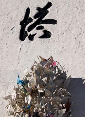 <B>Peace on Earth</B> <BR><FONT SIZE=2>Manzanar National Monument, California February 2007</FONT>