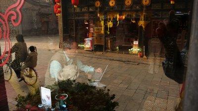 Impressions, Pingyao, China, 2007