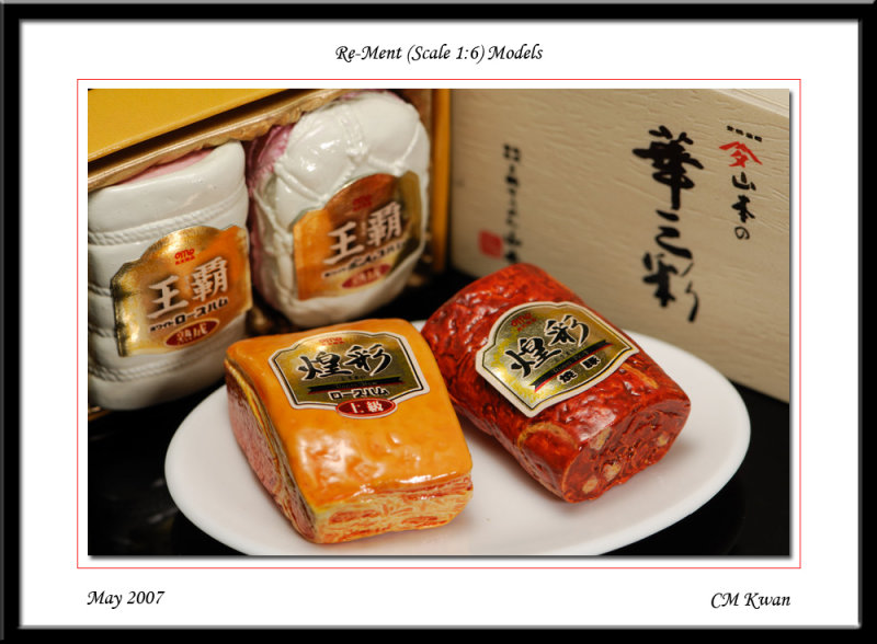 Japanese Ham