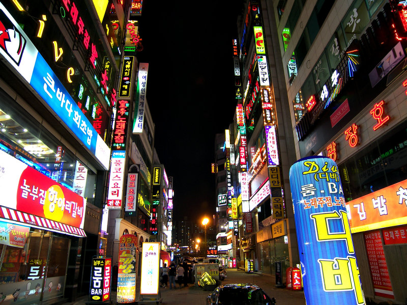 The Heart of Seoul
