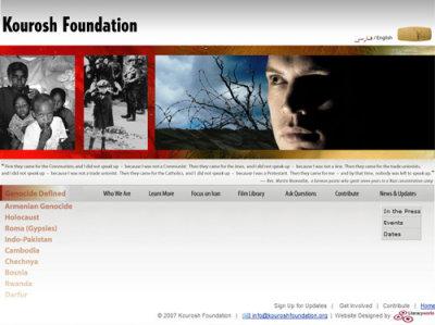 Kourosh Foundation - protoype (2008)
