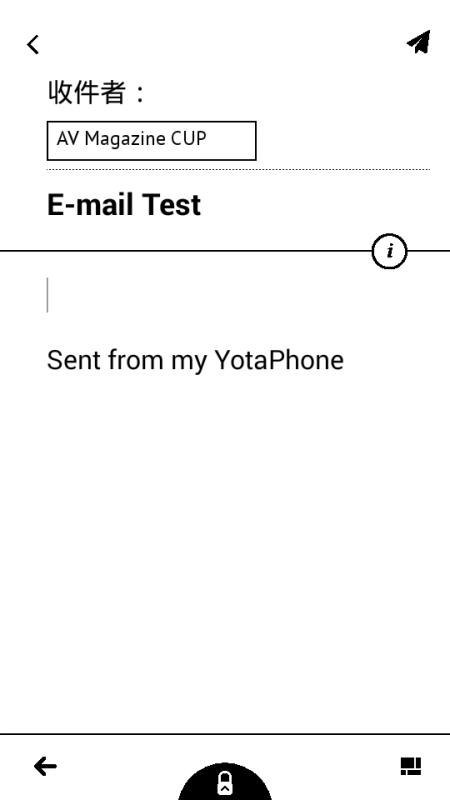 Yotaphone 2 Screen Shot