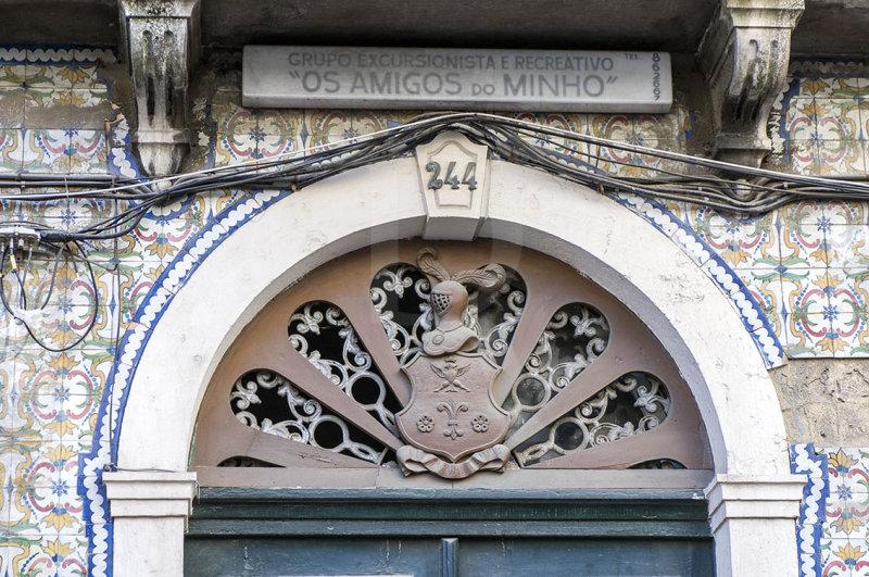 Edifício na Rua do Benformoso, n.º 244 (IIP)