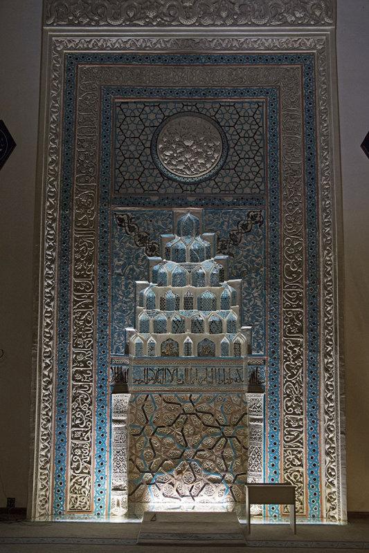 Ankara Aslanhane Camii november 2014 4276.jpg