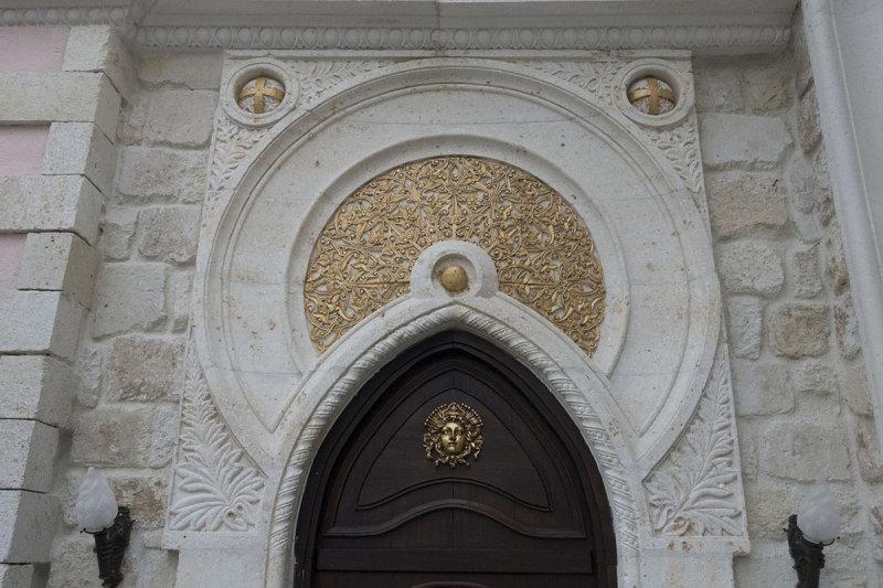 Urgup Sacred House november 2014 1590.jpg