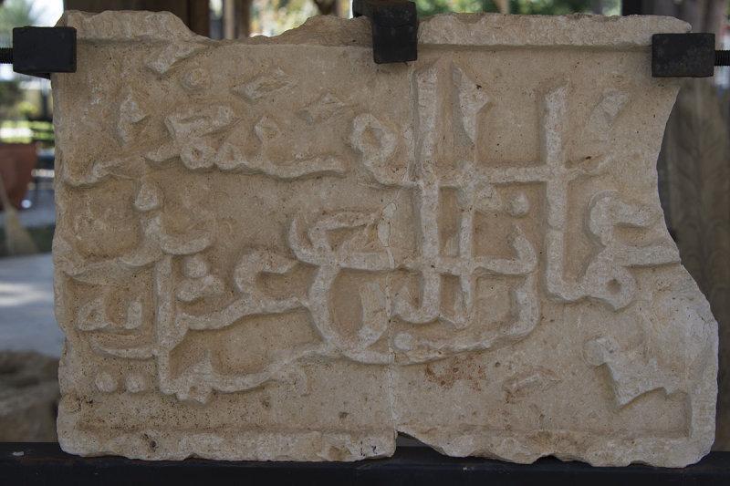 Alanya Museum feb 2015 5759.jpg