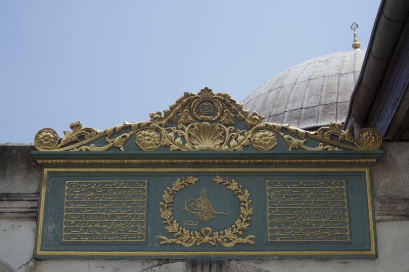 Istanbul Bali Suleyman Camii 2015 0699.jpg