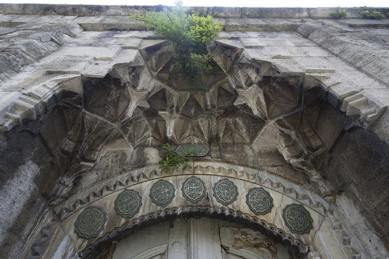 Istanbul Semiz Ali Pasha Medresesi 2015 9332.jpg