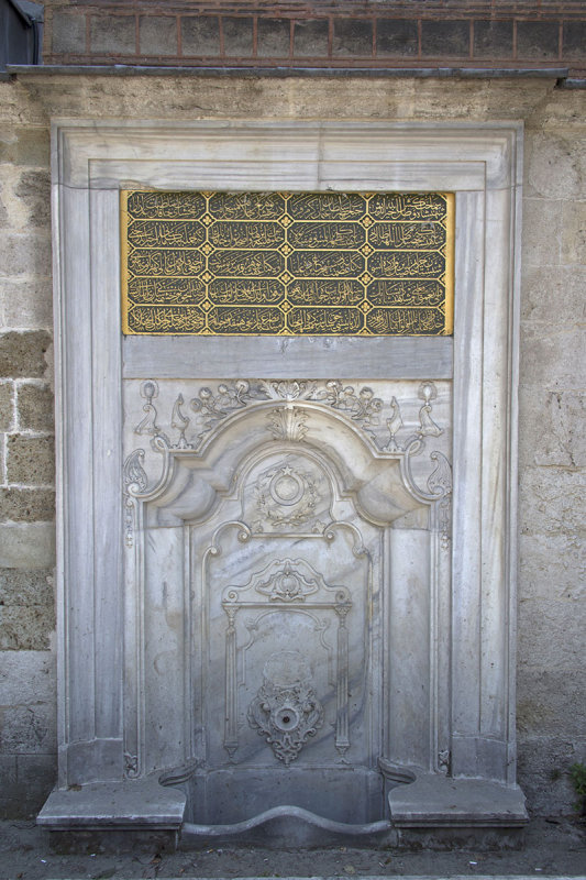 Istanbul Cesme Meclis-I Mebusan Caddesi  2015 8733.jpg
