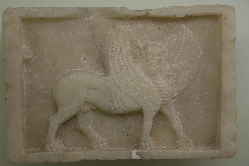 Istanbul Museum of the Ancient Orient december 2015 5597.jpg
