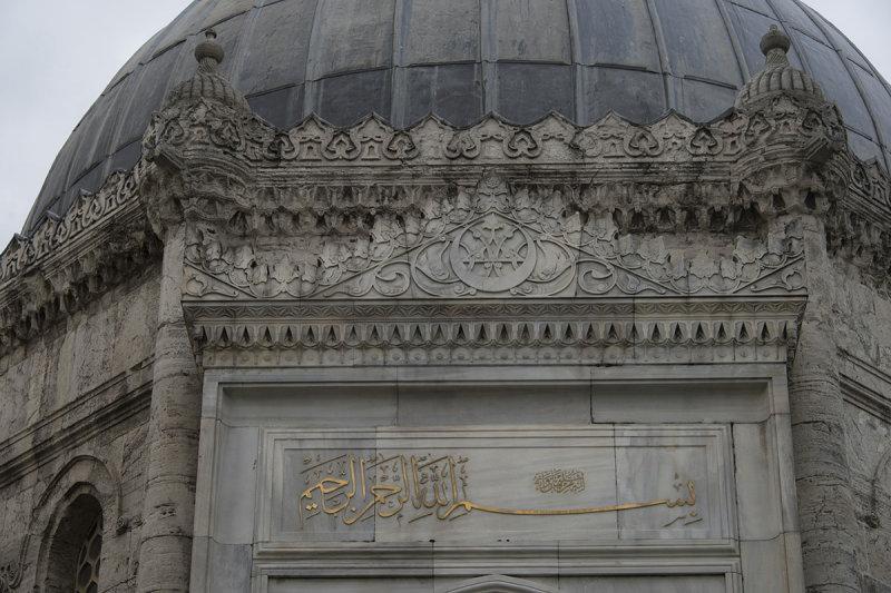 Istanbul Reshat Han t�rbesi Eyup december 2015 5101.jpg