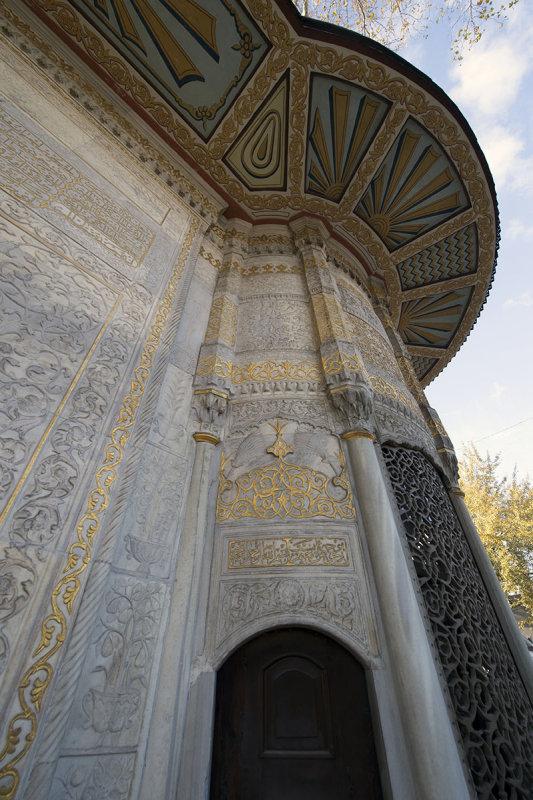 Istanbul Azap Kapi Fountain december 2015 6558.jpg