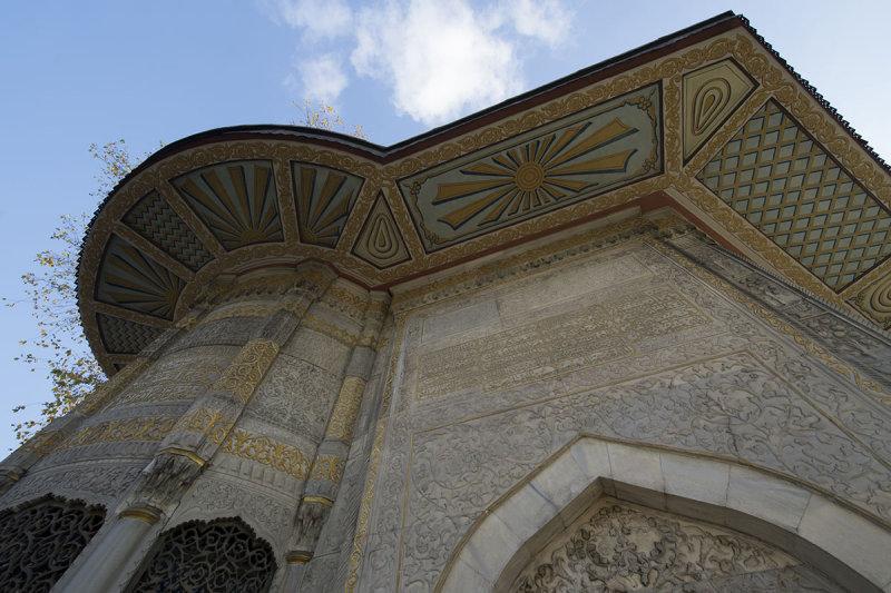 Istanbul Azap Kapi Fountain december 2015 6562.jpg