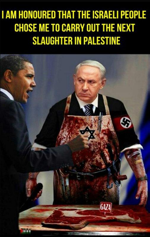 Butcher of Gaza