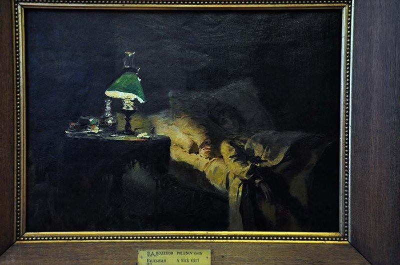 Vasily Polenov - A sick girl (1879) - 9459