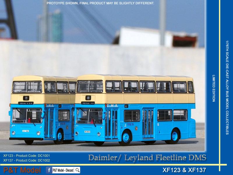 XF123  XF137 DC0001