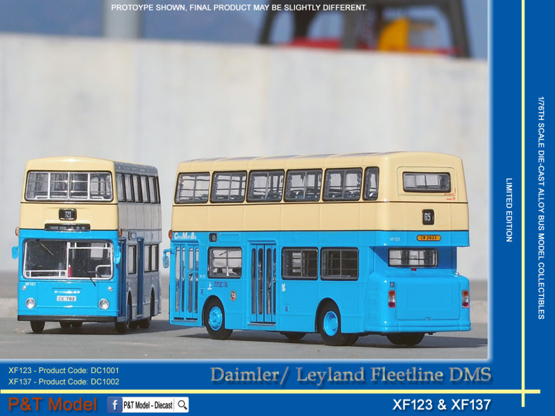 XF123  XF137 DC0002