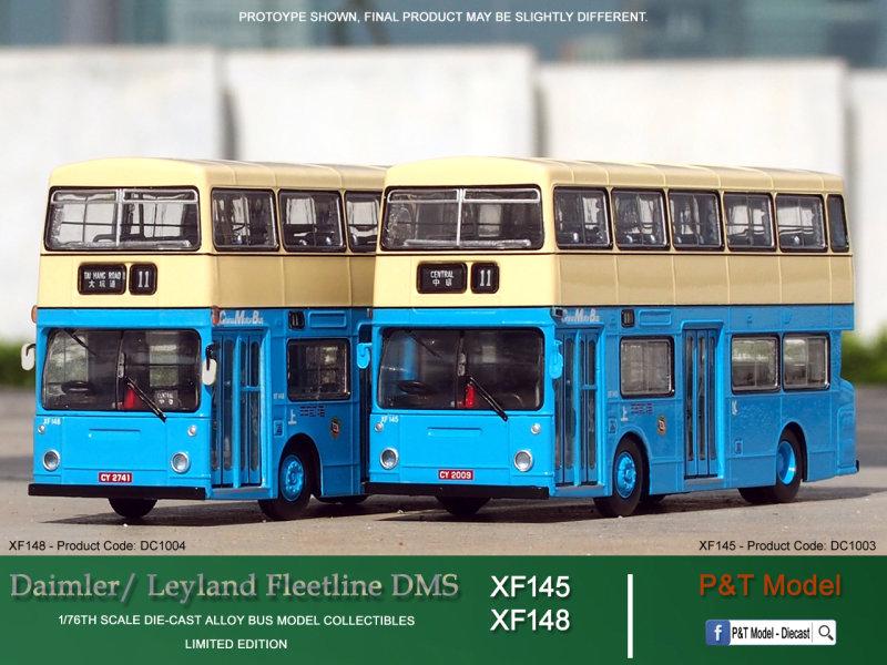 XF145  XF148 DC0007