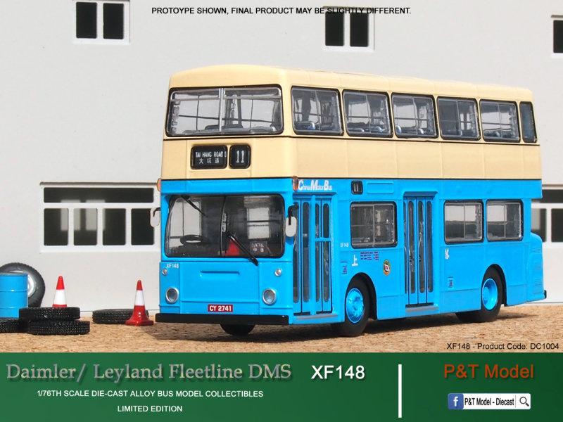 XF148 DC0009