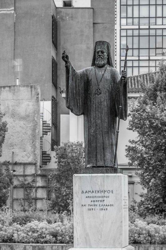 Damaskinos of Athens