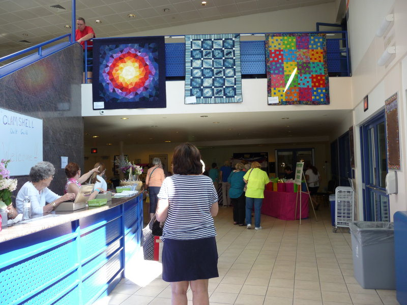 Entering the Quilt Show