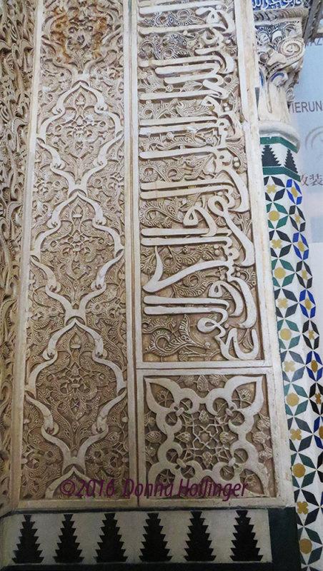 Script Decorating Column