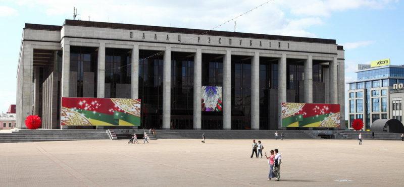 Le parlement de Biélorussie