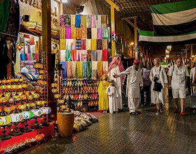 """Just take a look,"" Gold Market, Dubai, United Arab Republic, 2016"