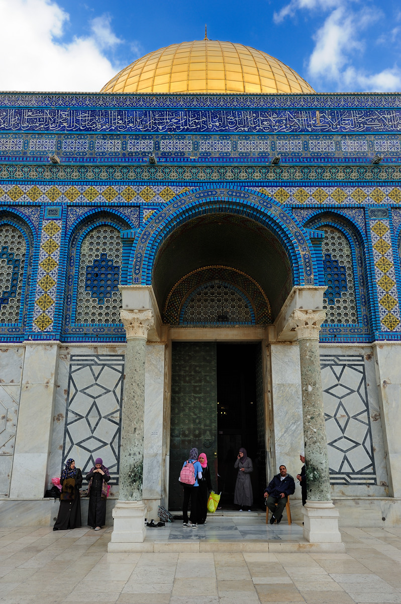 Dome of the Rock entrance