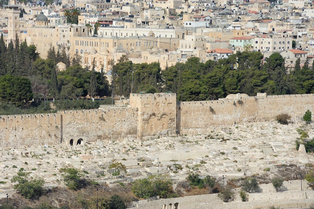 Golden Gate or Shaar HaRahamim, Jerusalem