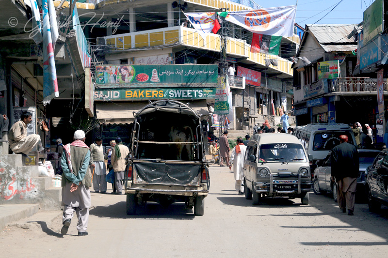 Khaigala bazaar