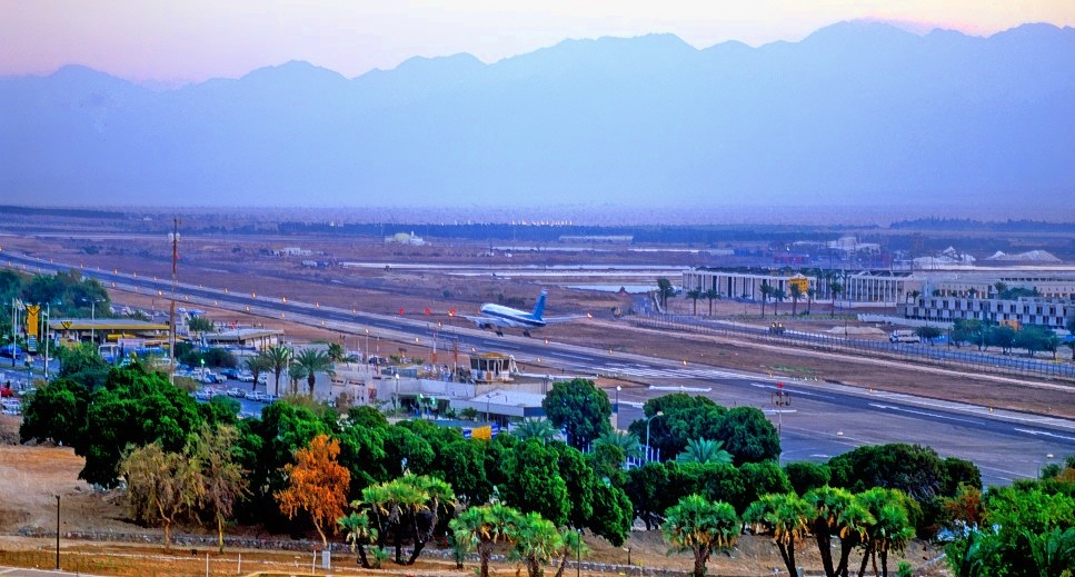 Eilat Airport, With Permission...