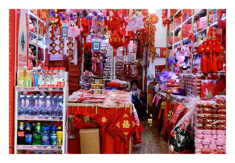 China 2018 - Shanghai 13