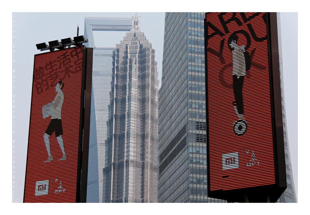 China 2018 - Shanghai 23