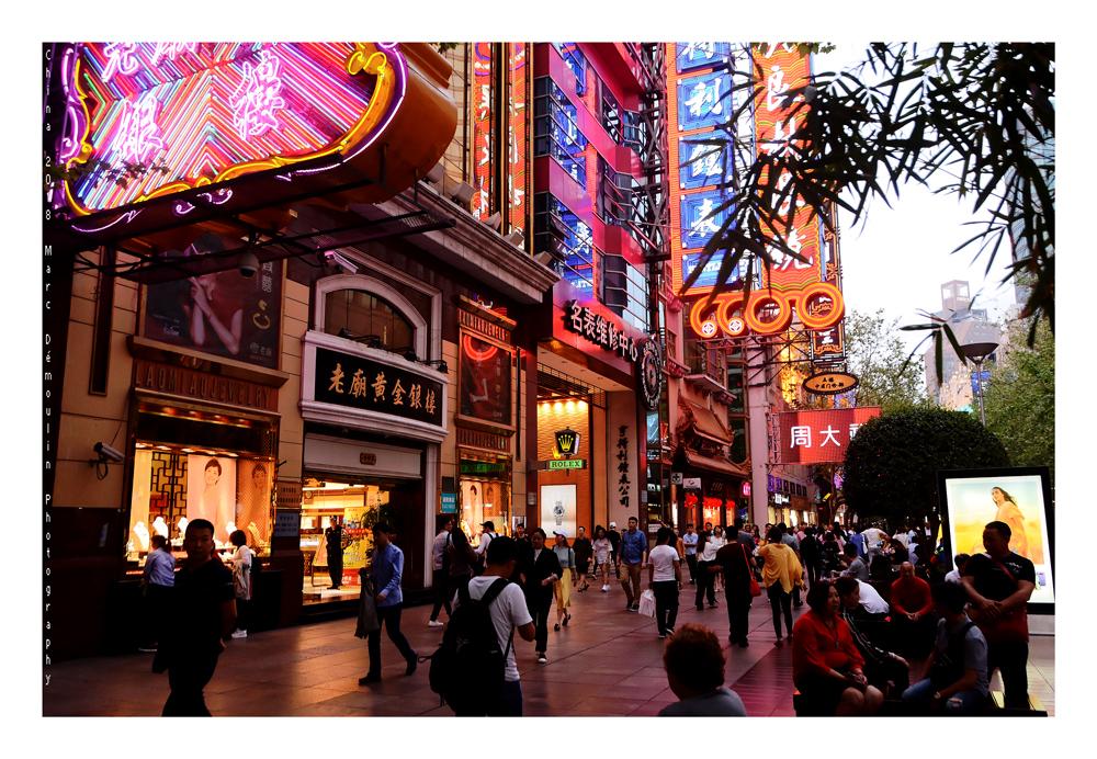China 2018 - Shanghai 45