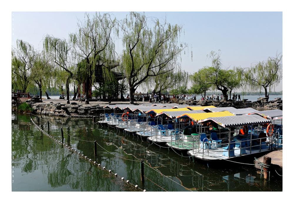China 2018 - Beijing 59