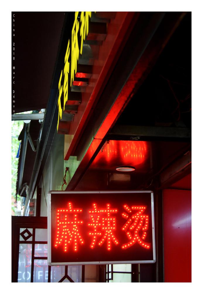 China 2018 - Shanghai 72