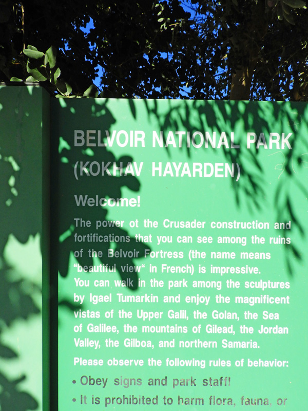 Information sign - Belvoir Fortress construction started in 1168 by the Crusaders