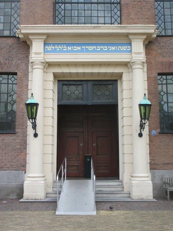 Portuguese Synagoge