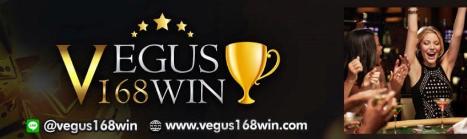Vegus168win แทงบอล แทงบอลออนไ