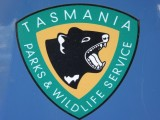 <i>Australia Travelog (Part 3)</i>