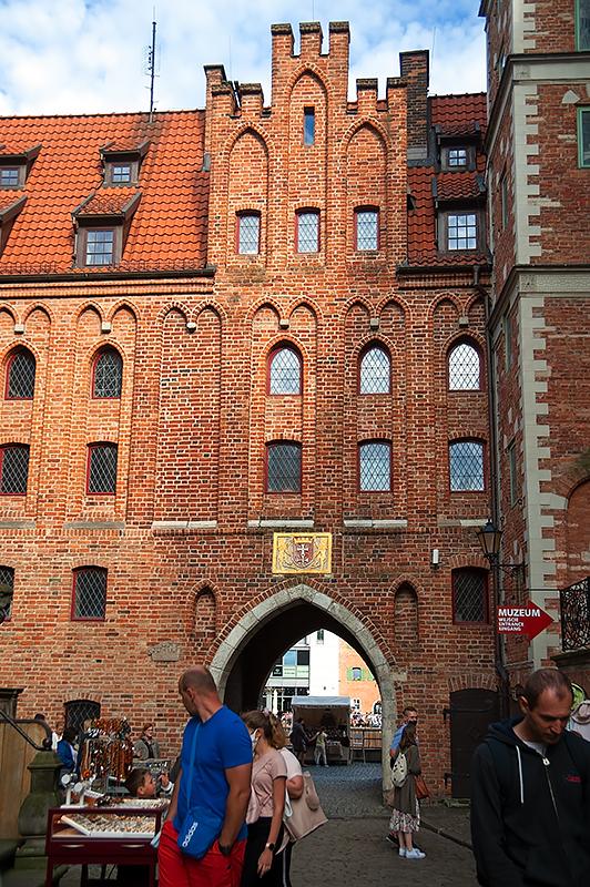 St. Marys Gate