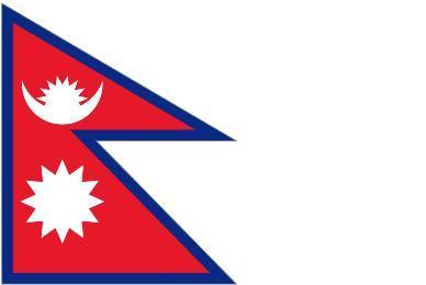 Seul drapeau non-rectangulaire au monde