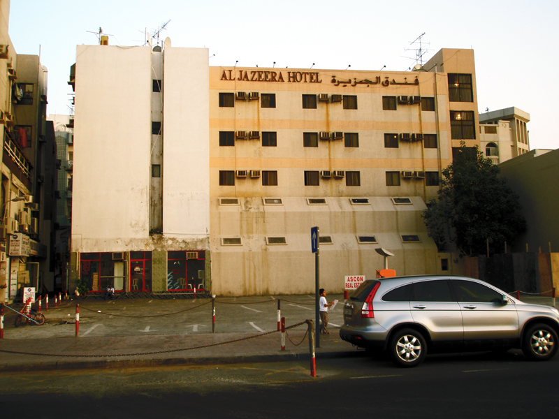 Al Jazeera Hotel Deira